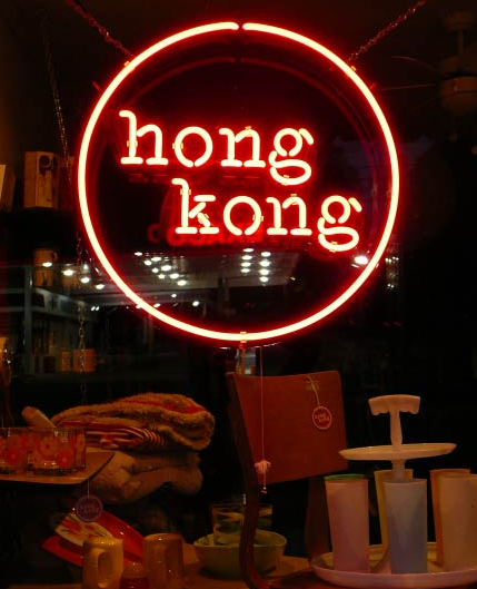 best hong kong photo_edited.jpg