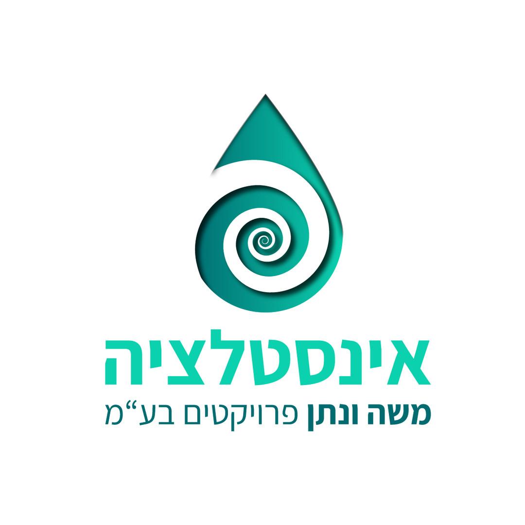 Moshe&Natan_Final-Logo-01.jpg