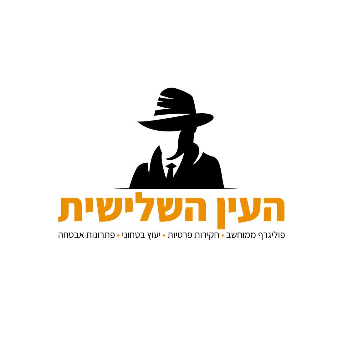 3rdEye_Logo_06-01-01.jpg