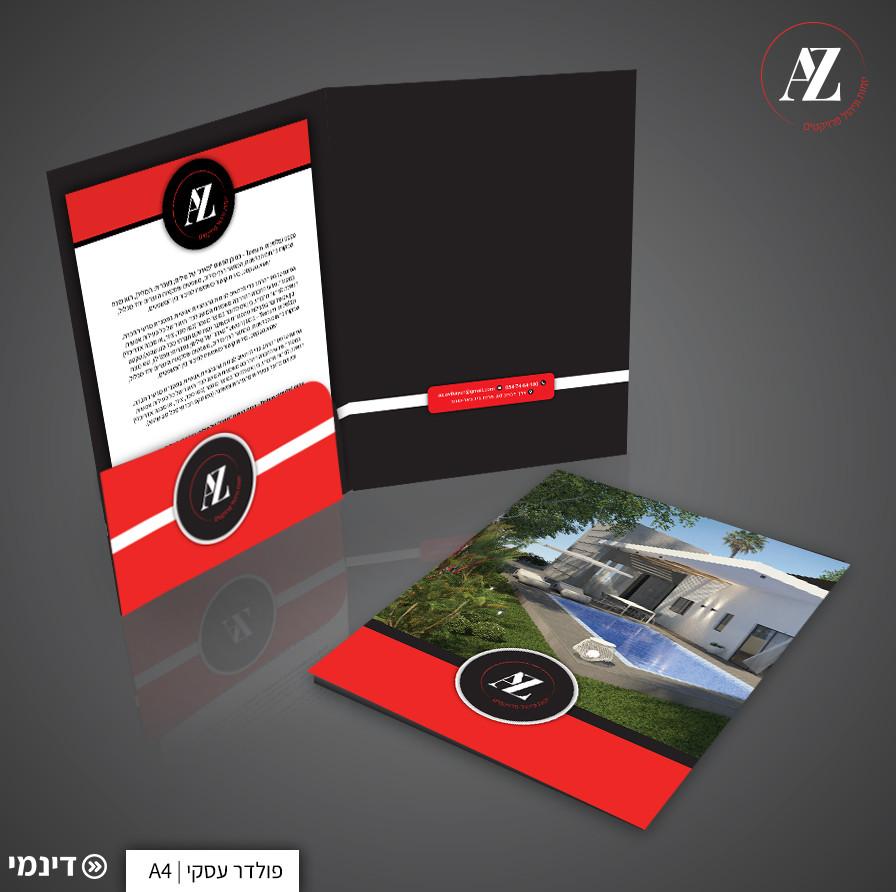 FolderMockup02.jpg