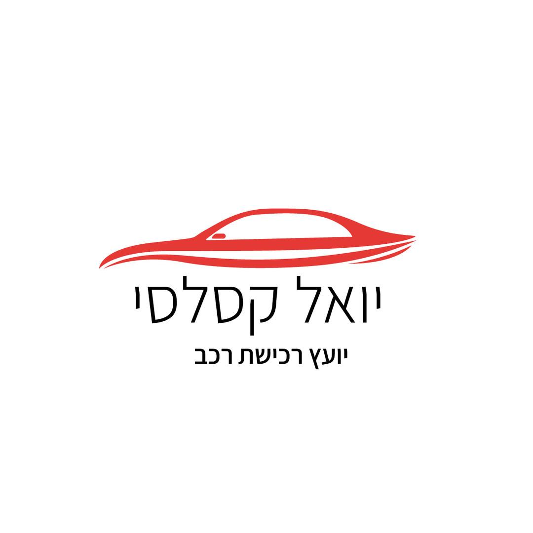 Logo_Yoel-01.jpg