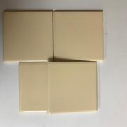 "yellow semi-gloss wall tile 4 1/4"""