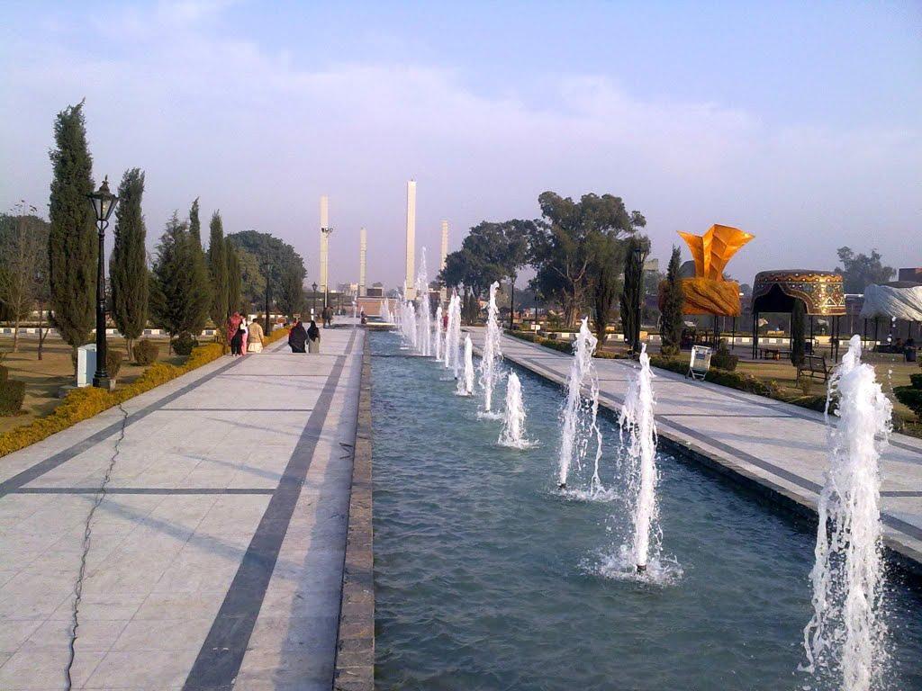 Jinnah Park Rawalpindi