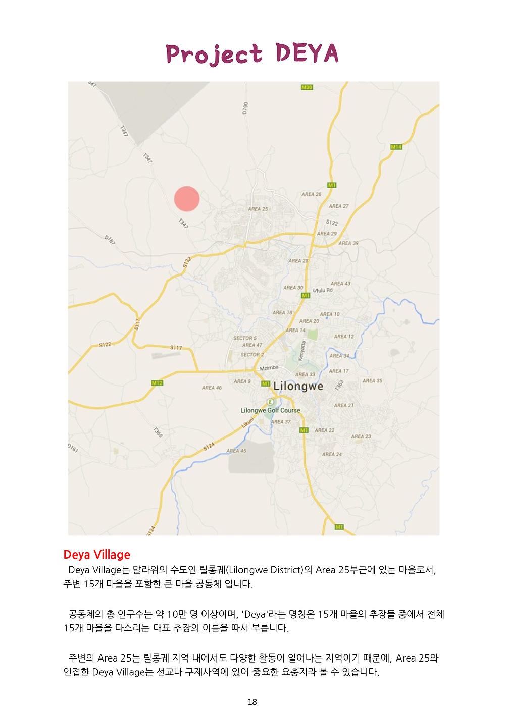 NWM 2014년 선교보고_18.png