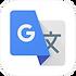 google-traduction-new.png