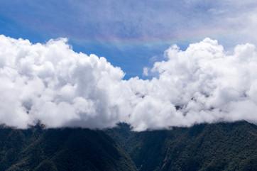Les Andes inca