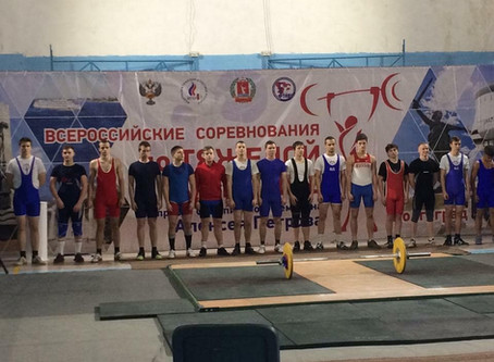 Всероссийские соревнованиях по тяжелой атлетике на призы Олимпийского чемпиона Алексея Петрова
