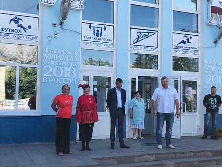 День России среди МОУ детских садов Краснооктябрьского района.