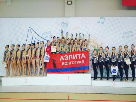 """Команда """"Аэлита"""" по эстетической гимнастике стала победителем на чемпионате и первенстве ЮФО и СКФО!"""