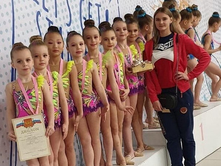 """Команда """"Ариетта"""" заняла 2 место на Открытом городском турнире по эстетической гимнастике"""
