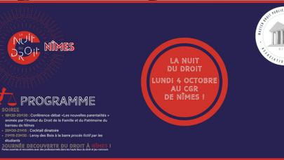 La nuit du droit - le 4 octobre 2021 à Nîmes