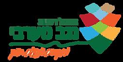 לוגו של אשכול רשויות נגב מערבי