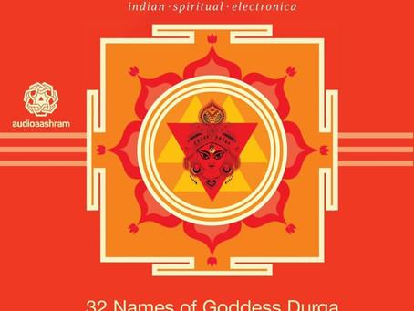 Mантра 32 имени Богини Дурги. Mantra 32 Names of Goddess Durga.