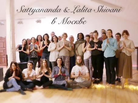 Космическая медитация в Москве. Cosmic meditation with Sattyananda in Moscow.