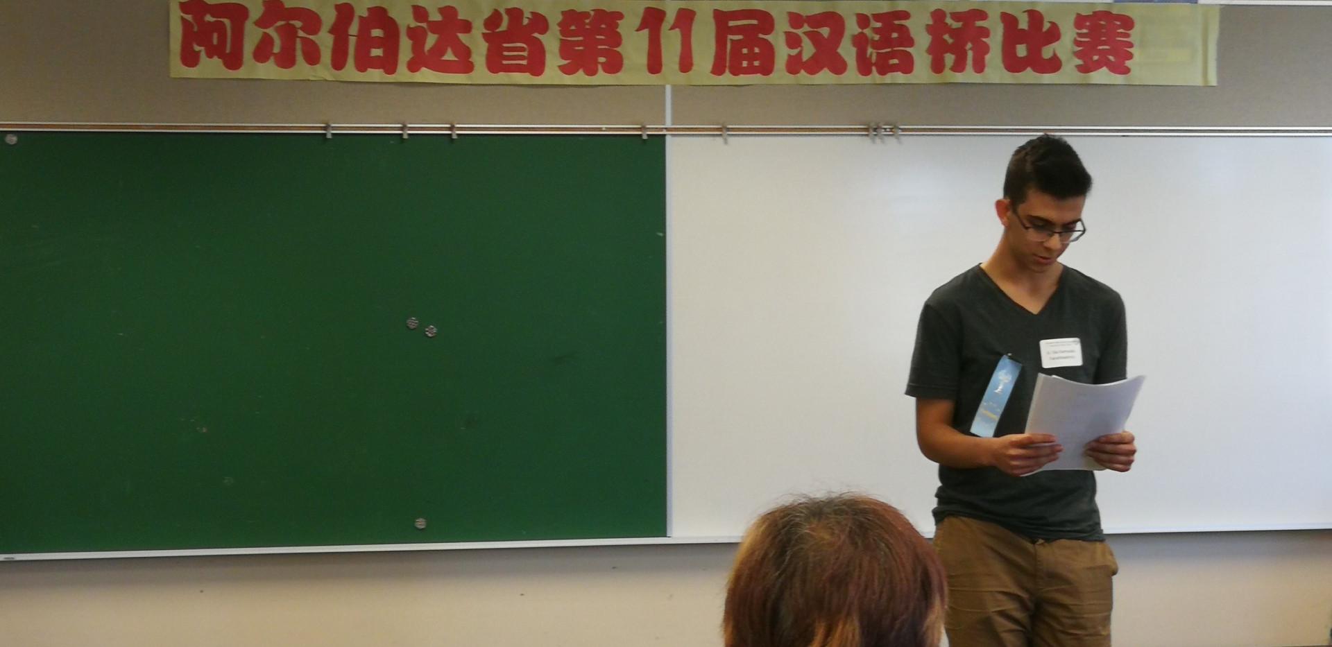 学生参加汉语桥比赛2.jpg