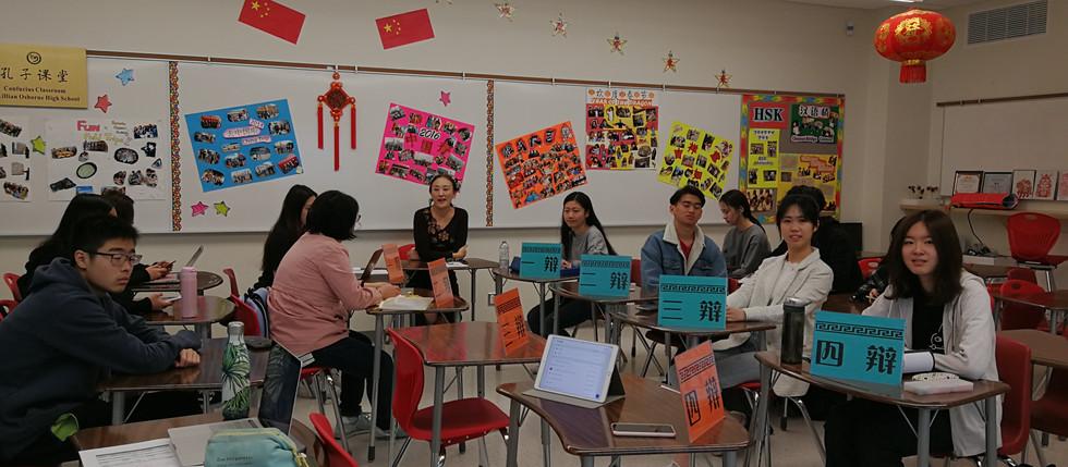 欢乐课堂-高级班辩论课.jpg