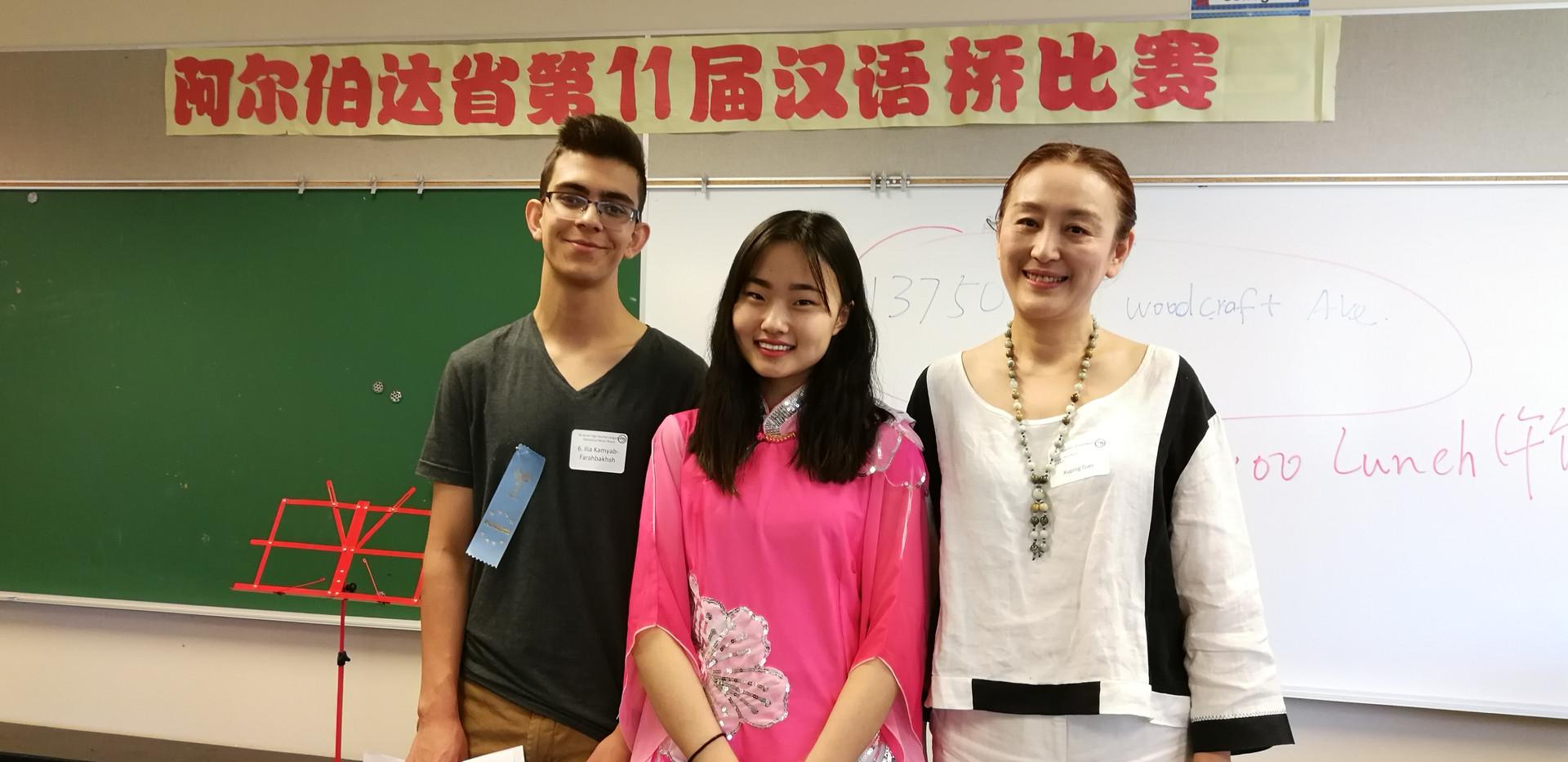 汉语桥比赛获奖者.jpg