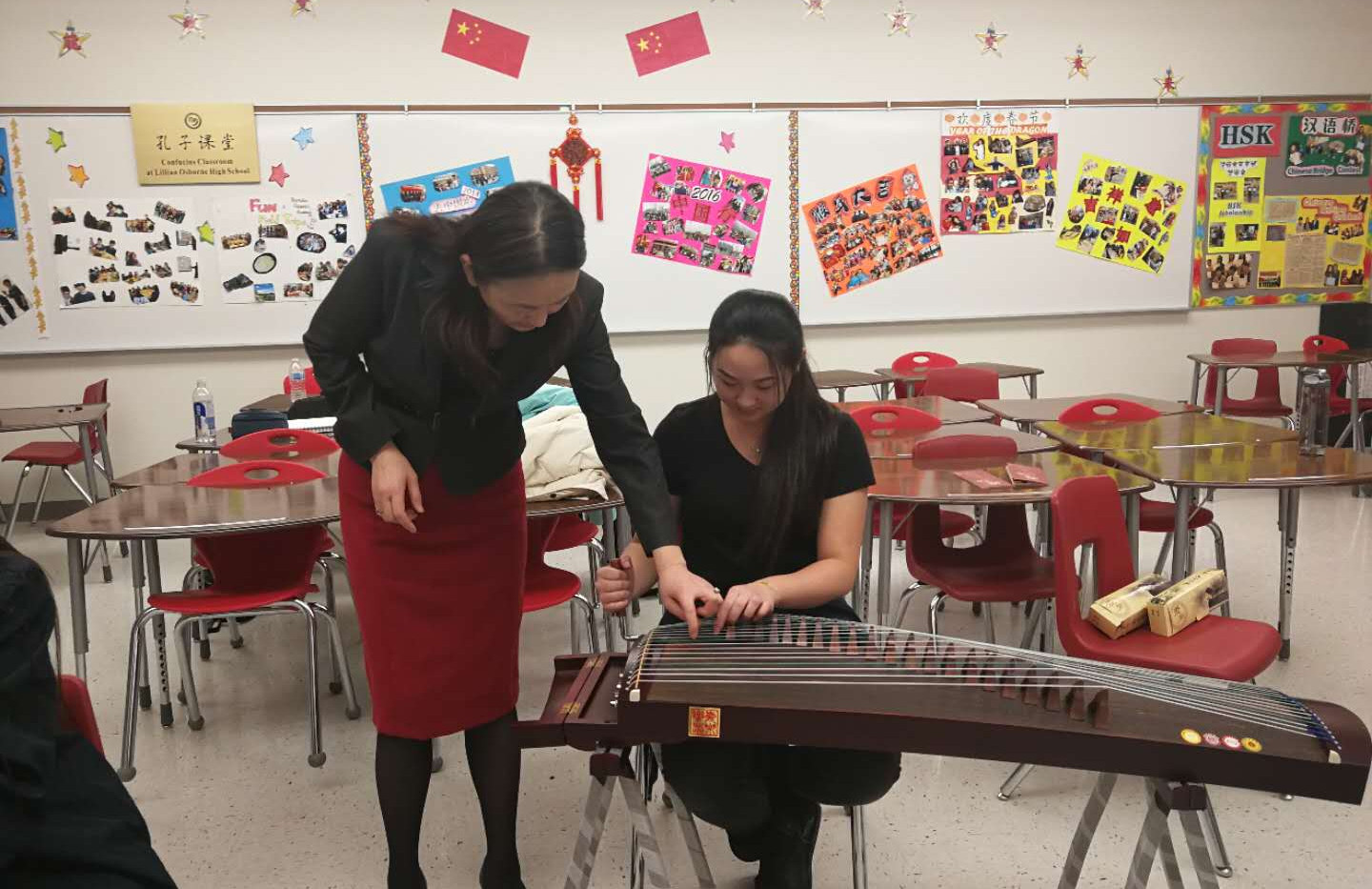 chinese guzheng club