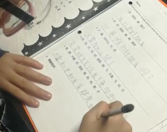 学生写字.mp4