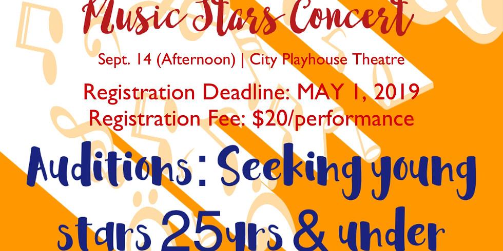IMAC Music Stars Concert Auditions