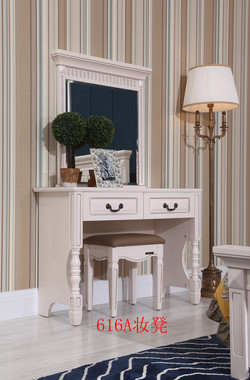 61602-vanity table