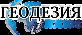 Геодезия в Новороссийске