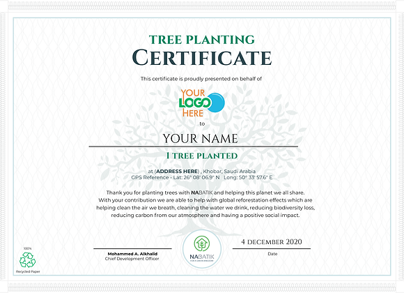 Get Tree Planted In Your Community