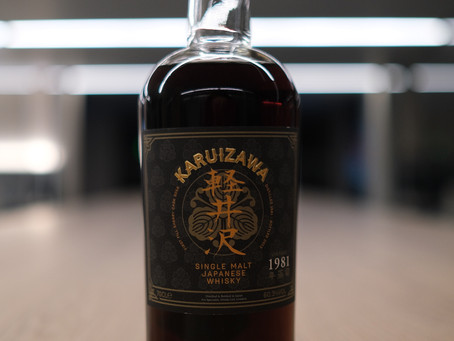 Karuizawa 1981/2013 Cask 6056