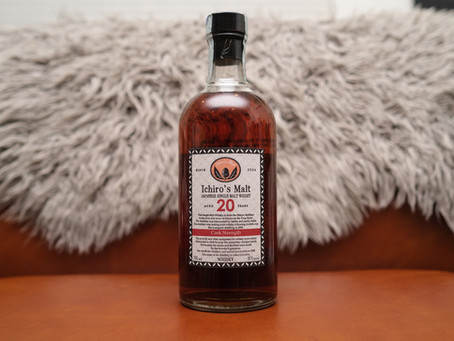 Hanyu 20 (Edition 2)