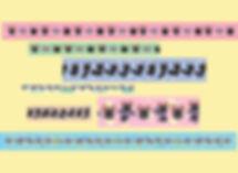 washi tapes.jpg