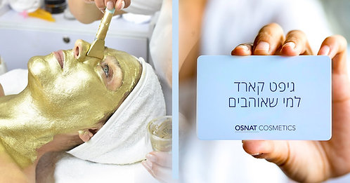 gift card-כרטיס מתנה