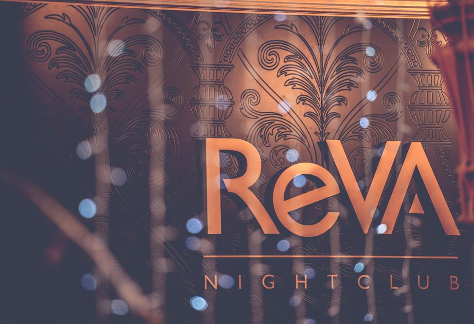 Reva Nightclub sml-43.jpg