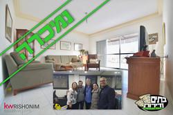 """דירה שנמכרה בשבועיים ע""""י בתים ודירות"""