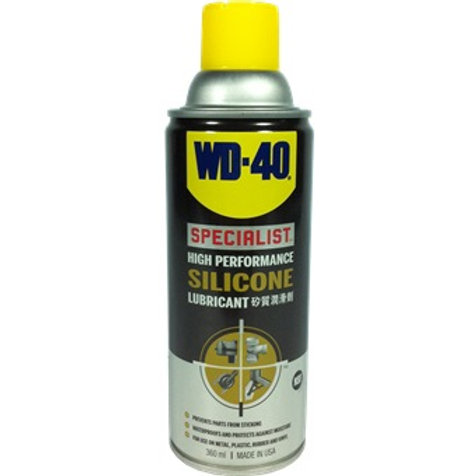 WD SILICONE LUBRICANT SPRAY
