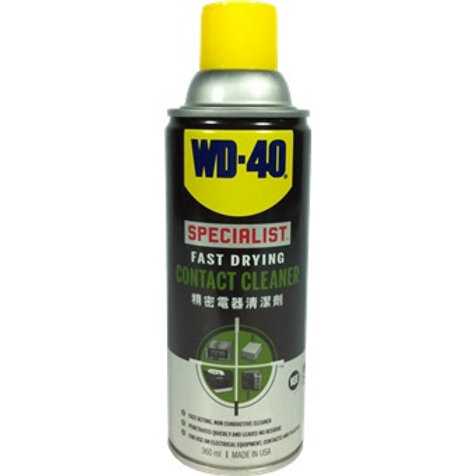 WD40 CONTACT CLEANER