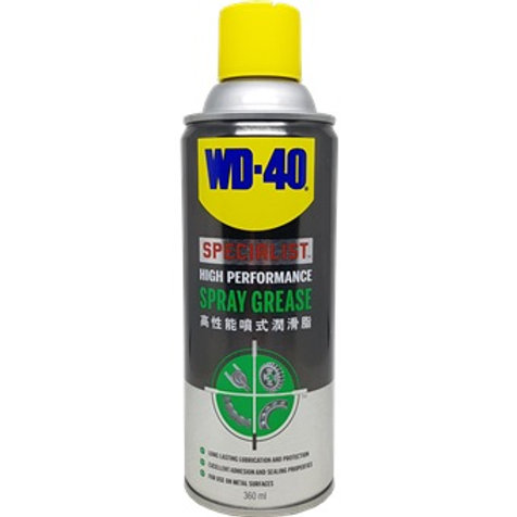 WD 40 GREASE SPRAY