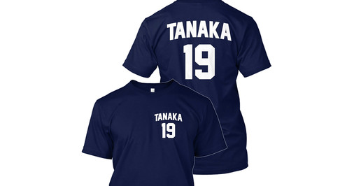 innovative design b4c34 b9d4f Masahiro Tanaka Jersey T-Shirt