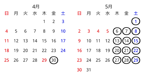 カレンダー 2104-2105.png