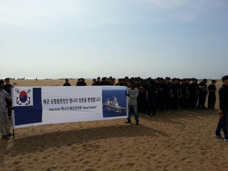 마리나 해변 환경 보호 활동
