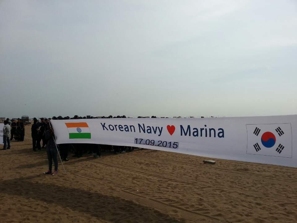 마리나 해변 환경보호 활동