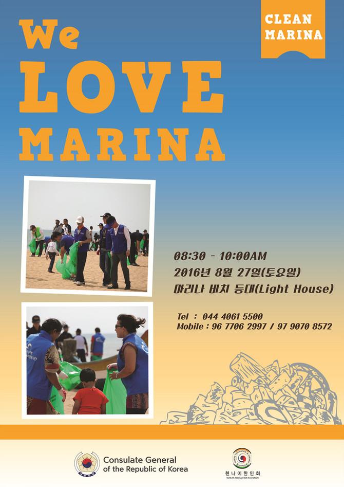 We love Marina~