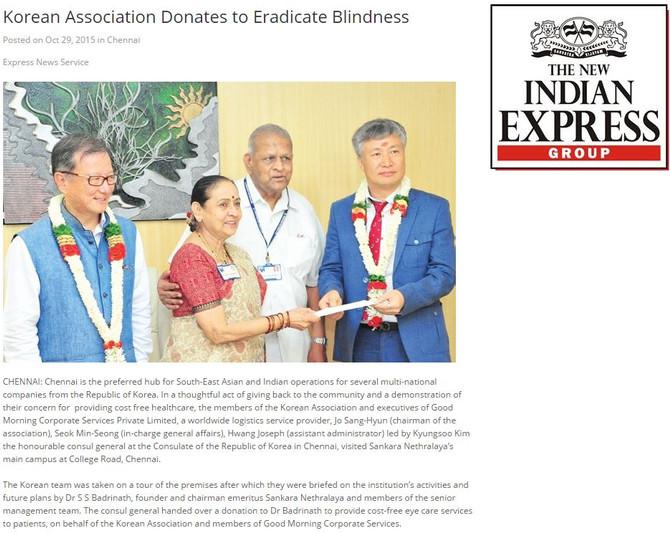 SANKARA NETHRALAYA (EYE HOSPITAL) 기부금 전달
