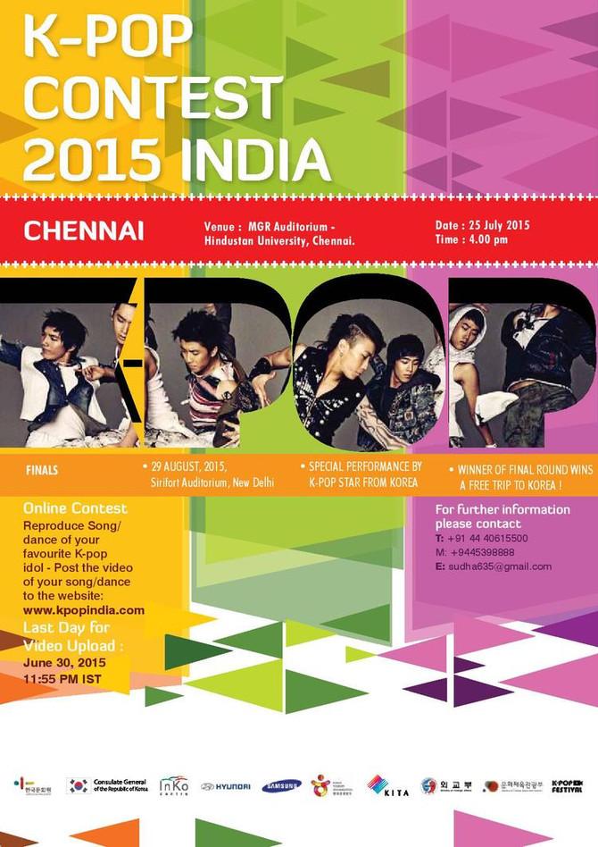 K-POP FESTIVAL 2015 IN CHENNAI 방문 후기