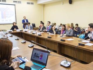 Конференция в МГИМО МИД России