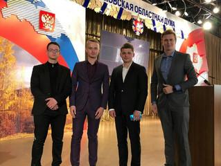Заседание Московского областного Молодежного парламента