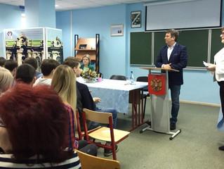Встреча с Олегом Александровичем Рожновым