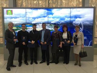 Московская областная конференция «Создание высокопроизводительных  рабочих мест— Стратегия Роста для