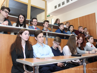 Научно - практическая студенческая конференция «Актуальные вопросы студенческой науки в современном