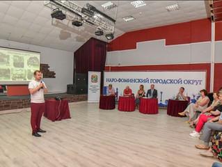 Форум «Перемены: общественные инициативы в действии»