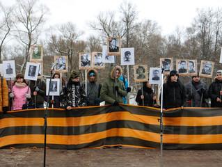 75-я годовщина освобождения города Наро-Фоминск от немецко-фашистских захватчиков